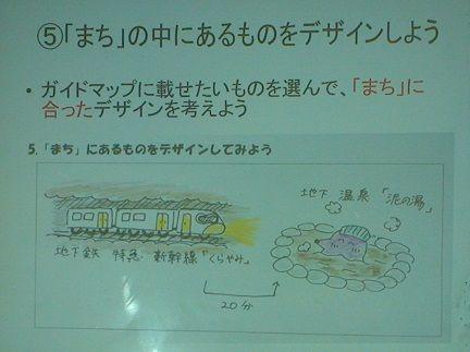 A講座スライド2