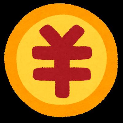 明治維新150年記念で1000円硬貨発行 : ミコぶろ