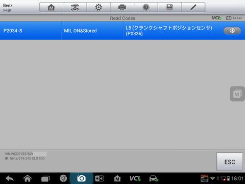Screenshot_2014-11-14-18-01-55