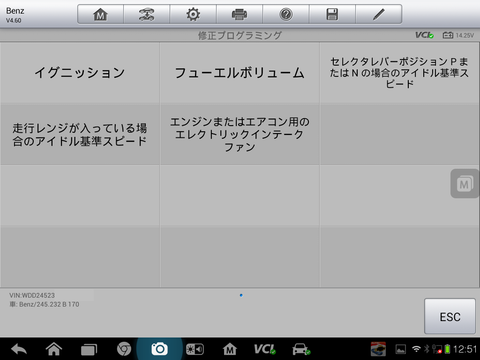 Screenshot_2014-11-18-12-51-40