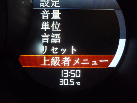 P1160170