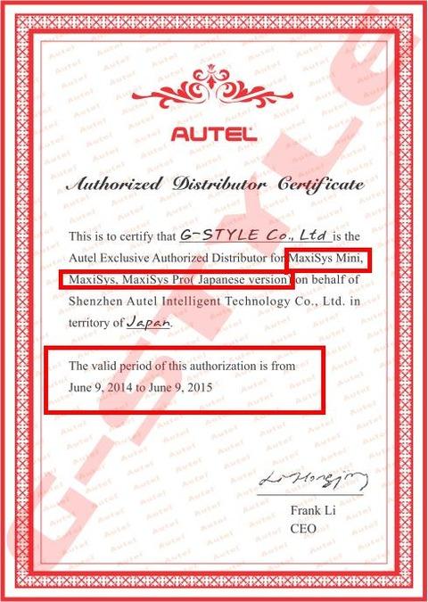 authorization-G-STYLE