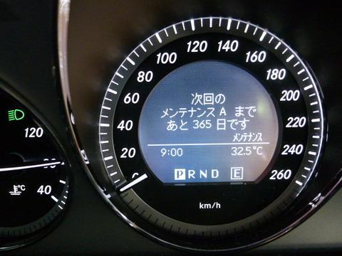 P1030090
