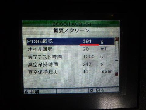 P1160736