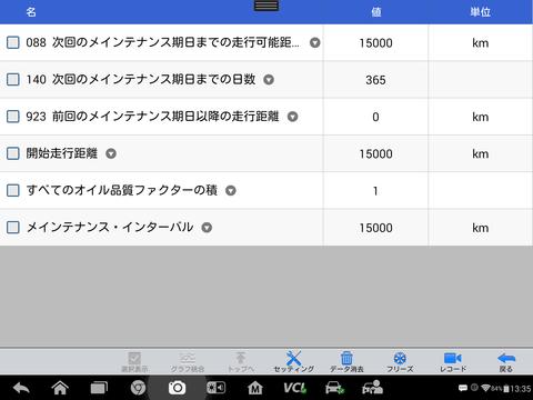 Screenshot_2017-10-24-13-35-28