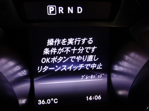 P1220036