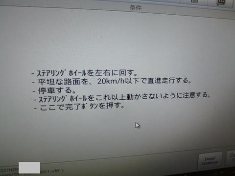 P1060330