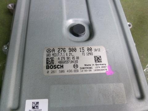 P1020451