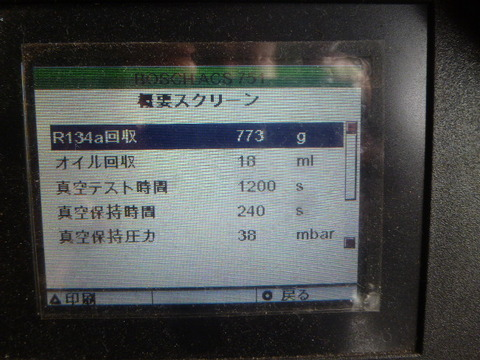 P1160870
