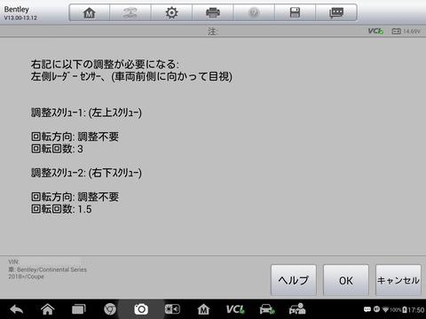 Screenshot_2020-03-11-17-50-25