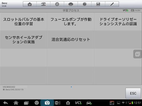 Screenshot_2014-11-18-12-51-34