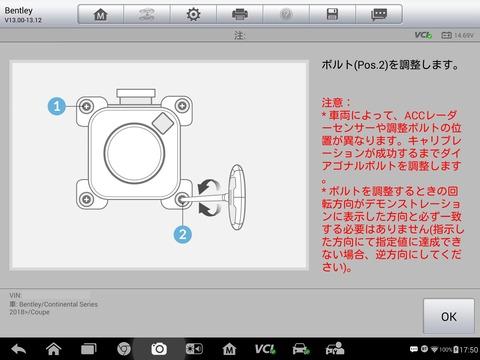 Screenshot_2020-03-11-17-50-19