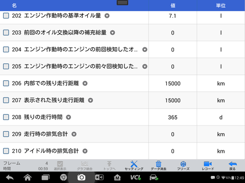 Screenshot_2016-09-12-12-49-11