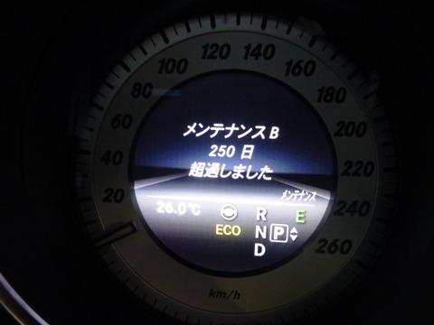 P1210486