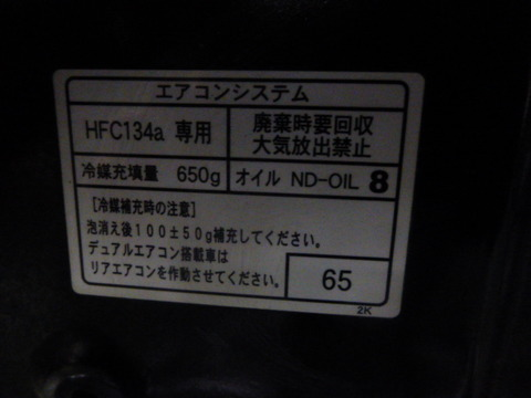 P1210099