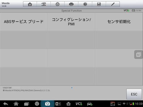 Screenshot_2014-09-29-16-09-35