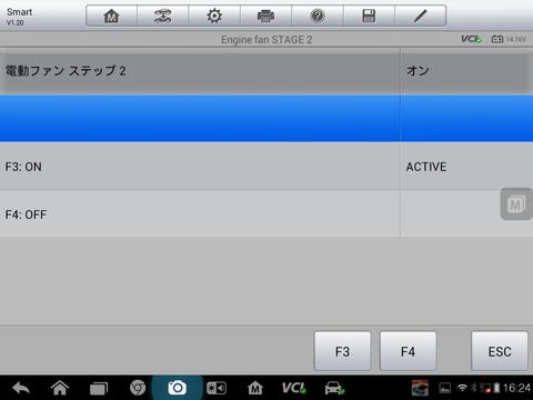 Screenshot_2014-09-02-16-24-15