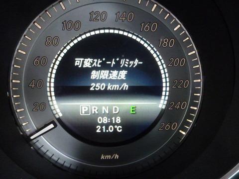 P1050519