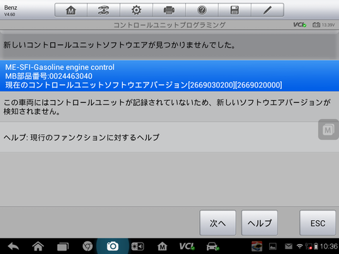 Screenshot_2014-11-19-10-36-55