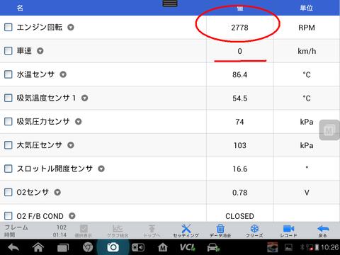 Screenshot_2014-10-29-10-26-56