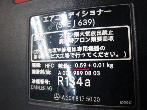 P1220260