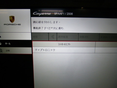 P1030112