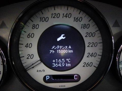 P1180983