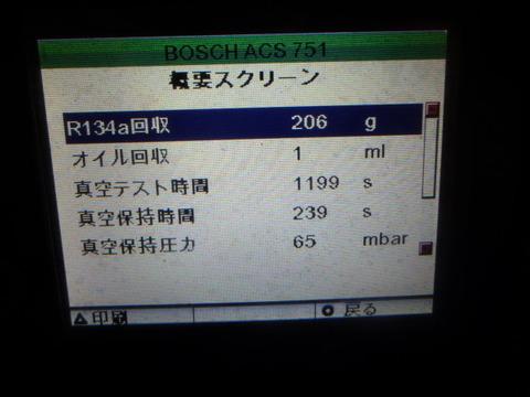 P1200908