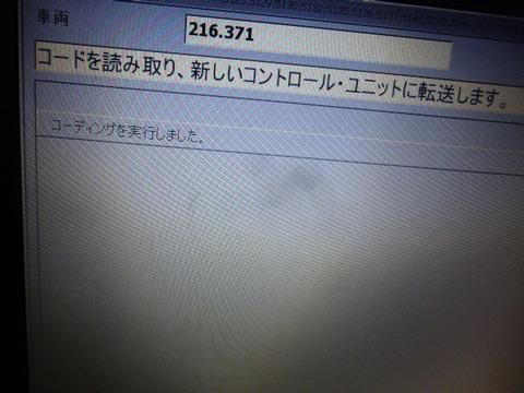 P1130459