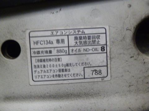 P1140995