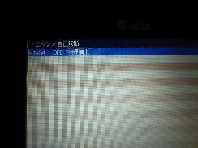 いすゞ いすゞ エルフ dpd 手動 : blog.livedoor.jp