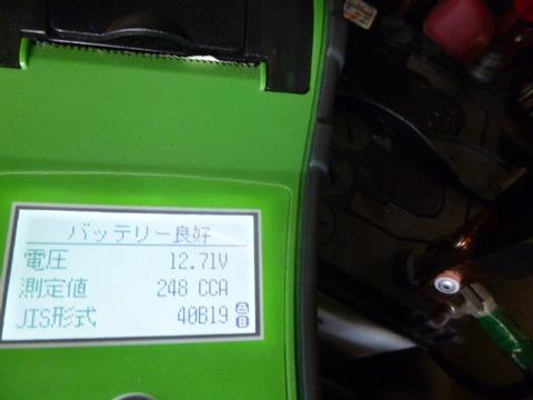 P1120635