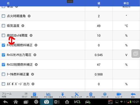 Screenshot_2014-09-12-10-21-34