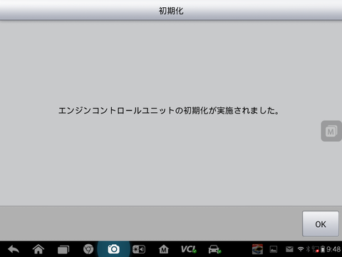 Screenshot_2014-09-22-09-48-23