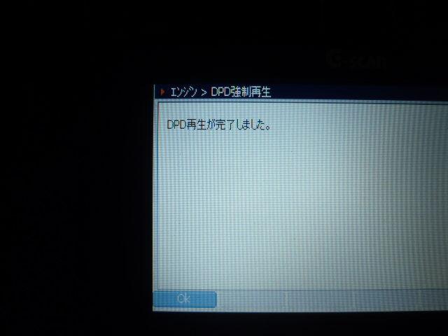いすゞ いすゞ エルフ dpd 解除 : blog.livedoor.jp