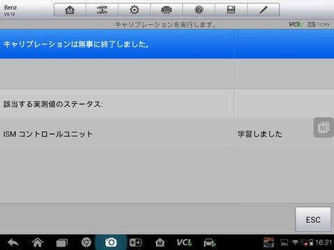 Screenshot_2014-12-18-16-21-16