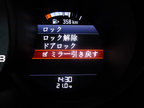 P1180568