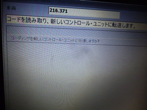 P1130458