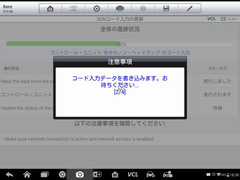 Screenshot_2018-05-11-16-36-16