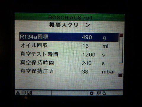 P1110159