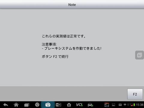 Screenshot_2014-09-30-15-38-51