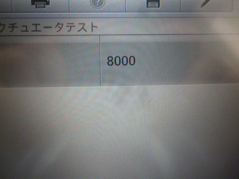 P1130185