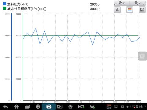 Screenshot_2014-11-08-16-14-18