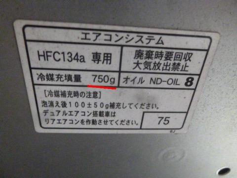 P1160701