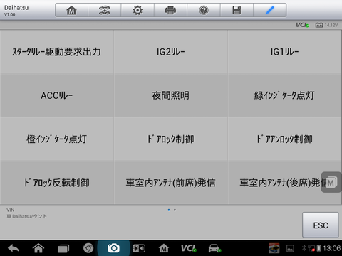 Screenshot_2014-08-28-13-06-42