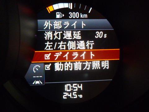 P1160024