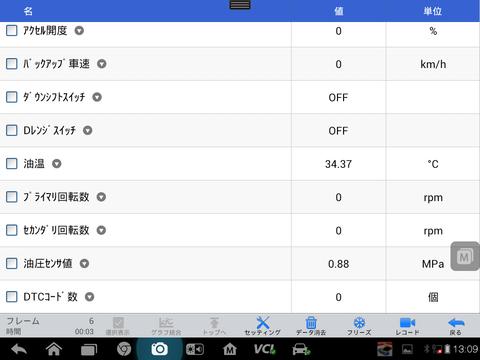 Screenshot_2014-08-28-13-09-44