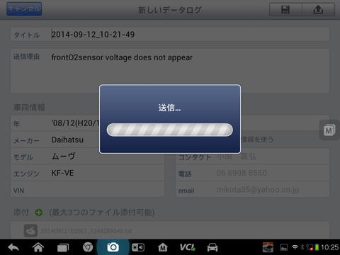 Screenshot_2014-09-12-10-25-54