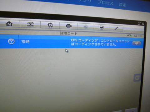 P1020590