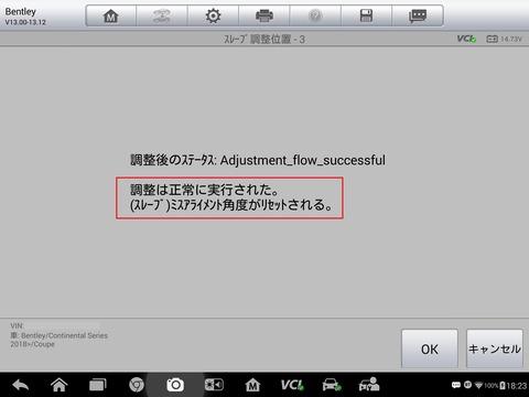 Screenshot_2020-03-11-18-23-23